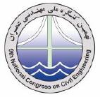 بررسی مکانی و زمانی، علل و راه حلهای مدیریت پدیده بالاآمدن سطح آب زیرزمینی در شهر مشهد
