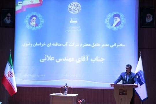 مشارکت جدی کشاورزان در تنظیم طرح های آبی خراسان رضوی