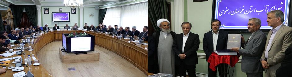 تبادل سند همیاران آب استان